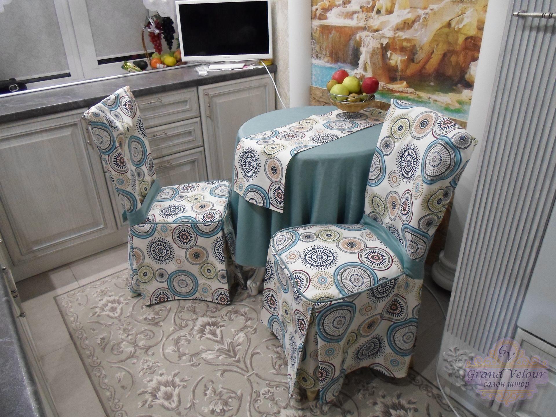 Чехлы для стульев на кухню своими руками фото